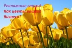 Рекламный слоган от маркетолога 19 - kwork.ru