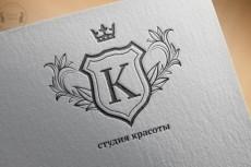 Оформлю группу ВКонтакте 5 - kwork.ru