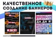 Профессиональное оформление сообществ ВКонтакте 23 - kwork.ru