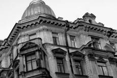 Сделаю профессиональную и качественную обработку фотографий в фотошопе 7 - kwork.ru