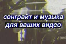 Скачаю вашу музыку с ВК 9 - kwork.ru