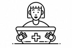 Сделаю дизайн, редизайн вашего сайта 18 - kwork.ru