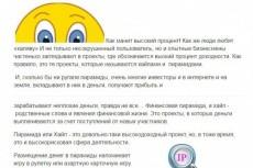 Транскрибация из видео и аудио 30 - kwork.ru