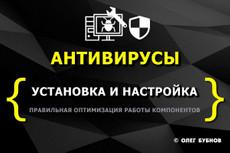 Озвучка текста на трёх языках. Диктор, мужской голос 28 - kwork.ru