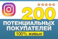 Установлю счетчик с видео о том, что посетитель делал на сайте 18 - kwork.ru