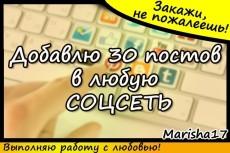 Красивая аватарка или меню ВК группы 5 - kwork.ru