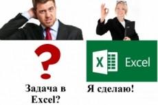 Озвучка текстов, запись автоответчика 7 - kwork.ru