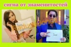 Сделаю сигну 22 - kwork.ru