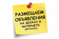Добавлю интернет-магазин в Google покупки 18 - kwork.ru