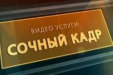 Сделаю рерайтинг 19 - kwork.ru