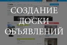 сделаю верстку из PSD в html 3 - kwork.ru