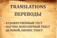 Визуализация интерьера, экстерьера 124 - kwork.ru