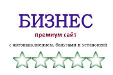30 премиум сайтов с автонаполнением и бонусами Разные темы на выбор 19 - kwork.ru