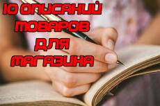 Очистка сайта от вирусов, скриптов, инджекторов на базе WordPress 4 - kwork.ru