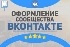Озвучу текст для видеоролика, рекламы, презентации 11 - kwork.ru