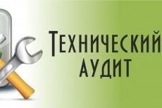 Юзабилити и UX 8 - kwork.ru