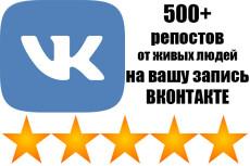 10000 просмотров видео в одноклассниках 16 - kwork.ru