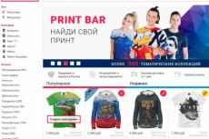 Размещу вашу рекламу в инстаграм 10 000+подписчиков 3 - kwork.ru