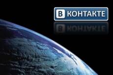 сделаю статью 4 - kwork.ru