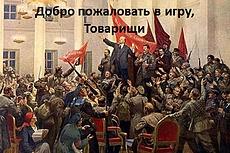 Увлекательный сценарий квеста 8 - kwork.ru