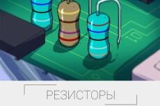 Наберу текст из любого формата в Word 3 - kwork.ru