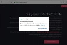 Настройка SSL https для OpenCart 10 - kwork.ru