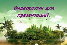 Вырежу звук из видео в mp3 12 - kwork.ru