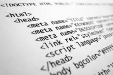напишу/поправлю скрипт на JavaScript, jQuery 4 - kwork.ru