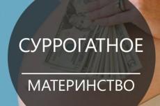 узаконю перепланеровку 5 - kwork.ru