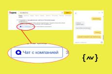 Напишу или доработаю скрипт на PHP, MySQL, Javascript или JQuery 22 - kwork.ru