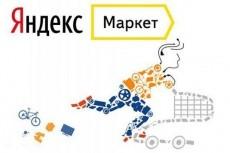 Наполнение/перенос/импорт контента 3 - kwork.ru