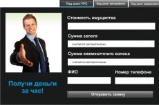 Сделаю сайт с нуля 5 - kwork.ru