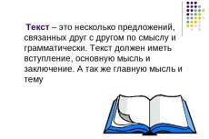 Откорректирую стихотворения 3 - kwork.ru