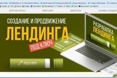 озвучу текст мужским или женским голосом 6 - kwork.ru