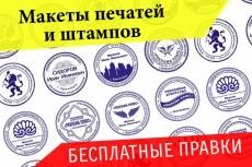 макет афиши, постера 3 - kwork.ru
