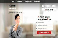 Продам сайт магазин по продаже новогодних елок 17 - kwork.ru