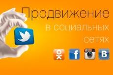 оптимизирую сайт 5 - kwork.ru