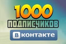 напишу 5 идеальных статей высокого качества для вашего сайта 4 - kwork.ru