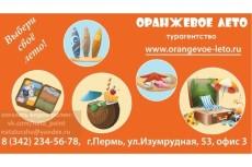 Дудл-ролик 9 - kwork.ru