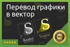 сделаю gif 5 - kwork.ru