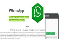 E-mail маркетинг и рассылка 1 - kwork.ru