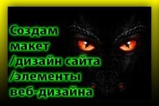 Современный дизайн сайта 11 - kwork.ru