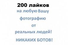 +400 Репостов от живых людей ВК 3 - kwork.ru