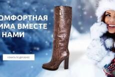 обработаю несколько фото 6 - kwork.ru