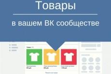 Накручу 400 человек Вконтакте-Без собачек 5 - kwork.ru