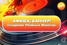 Веб-Дизайн лендинга/сайта 19 - kwork.ru