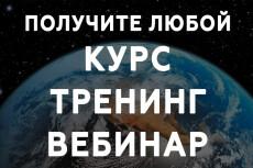 Администратор на час для вашего сайта, интернет-магазина 4 - kwork.ru