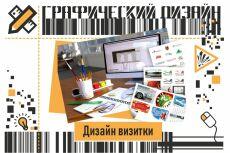 Дизайн оригинального логотипа 26 - kwork.ru