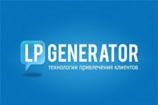 695 премиум шаблонов Landing Page + полезные бонусы 14 - kwork.ru