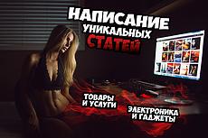 Спортивная статья до 3000 знаков 3 - kwork.ru